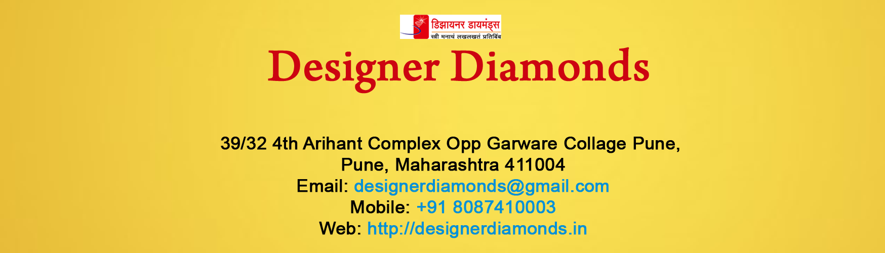 Designer Diamonds