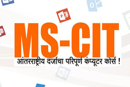 MS-CIT Computer Education