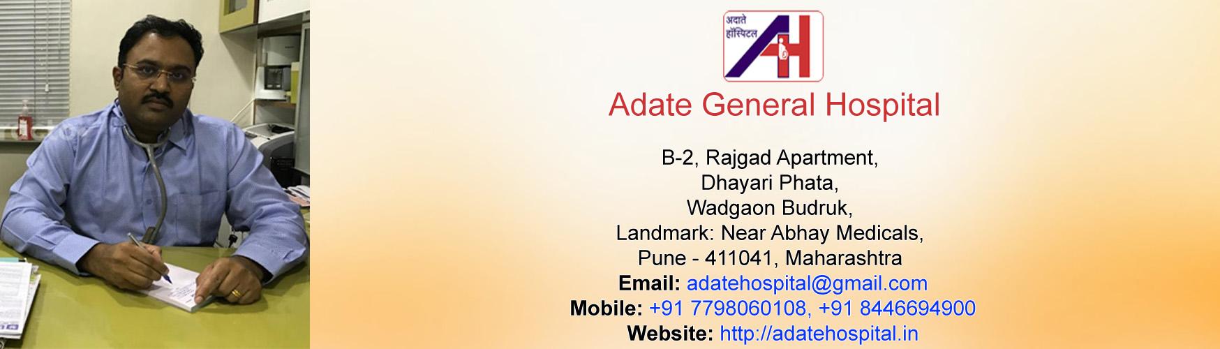 Adate General Hospital