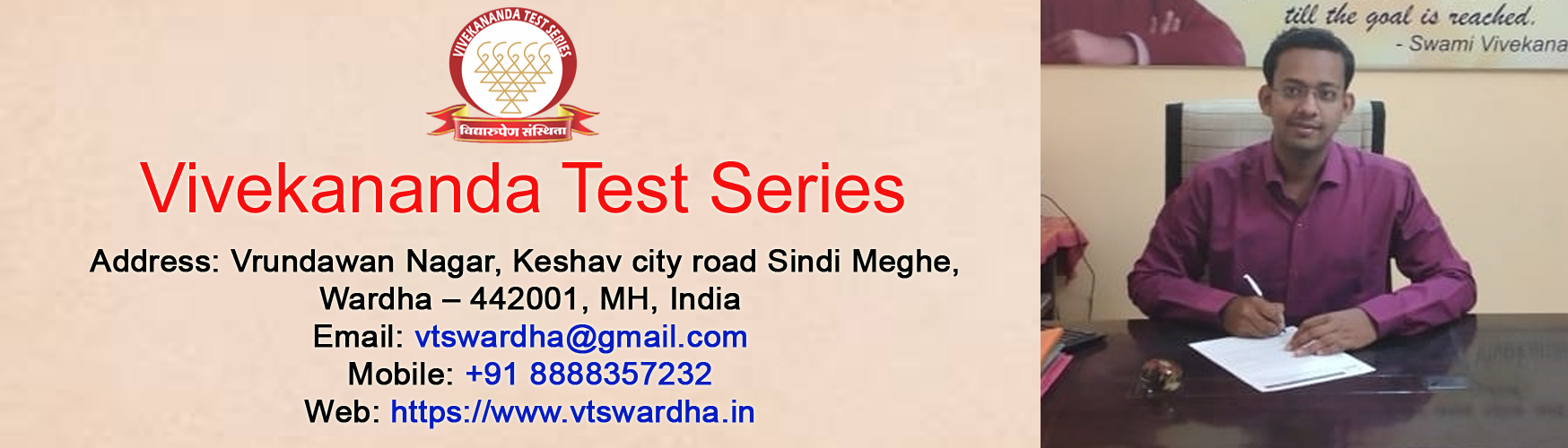 Vivekananda Test Series, Wardha