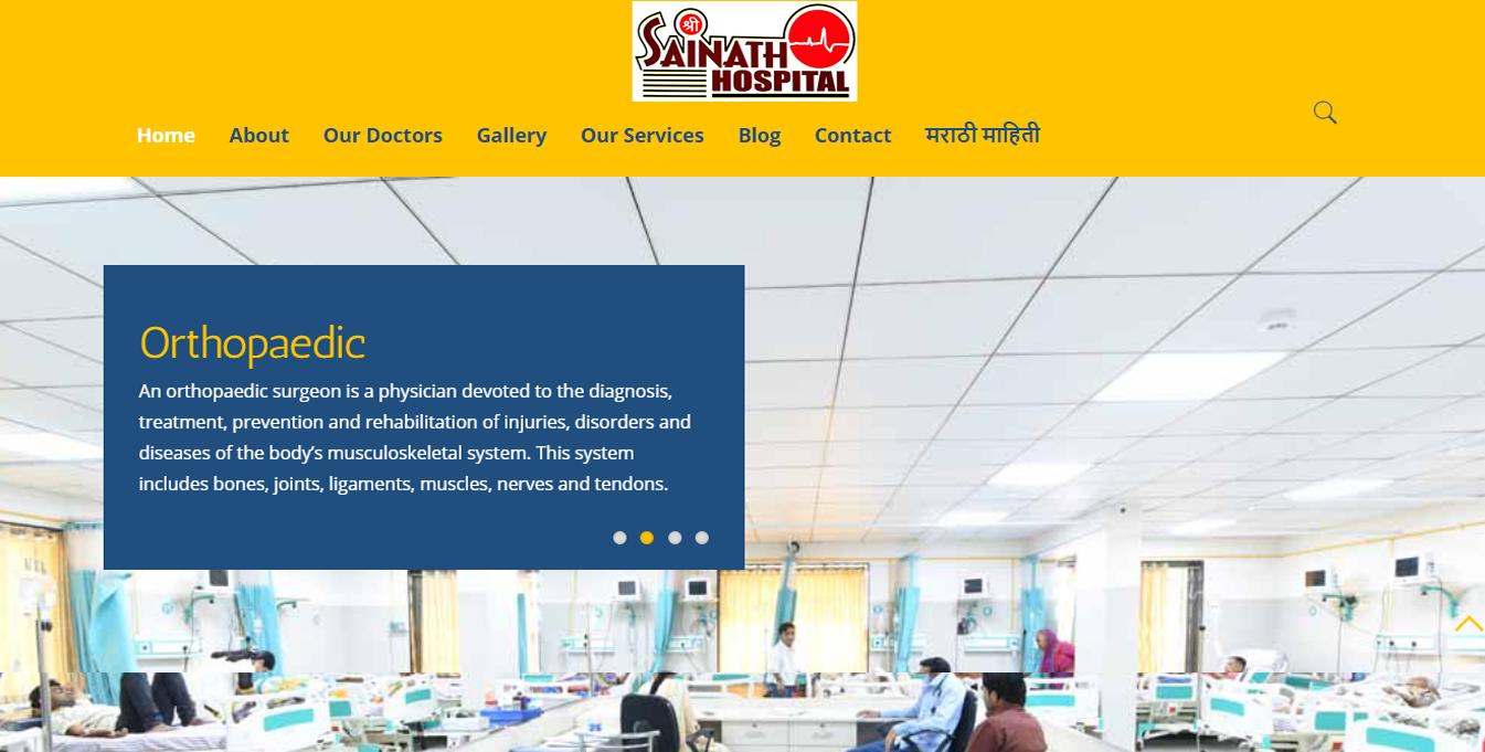 Shree Sainath Hospital, Sangamner