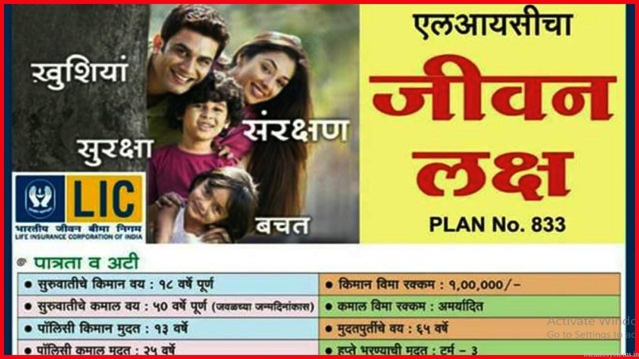 Bhusari Insurance Services / Image 2