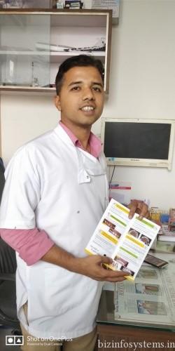 Dr. Gopale Dental Clinic / Image 1