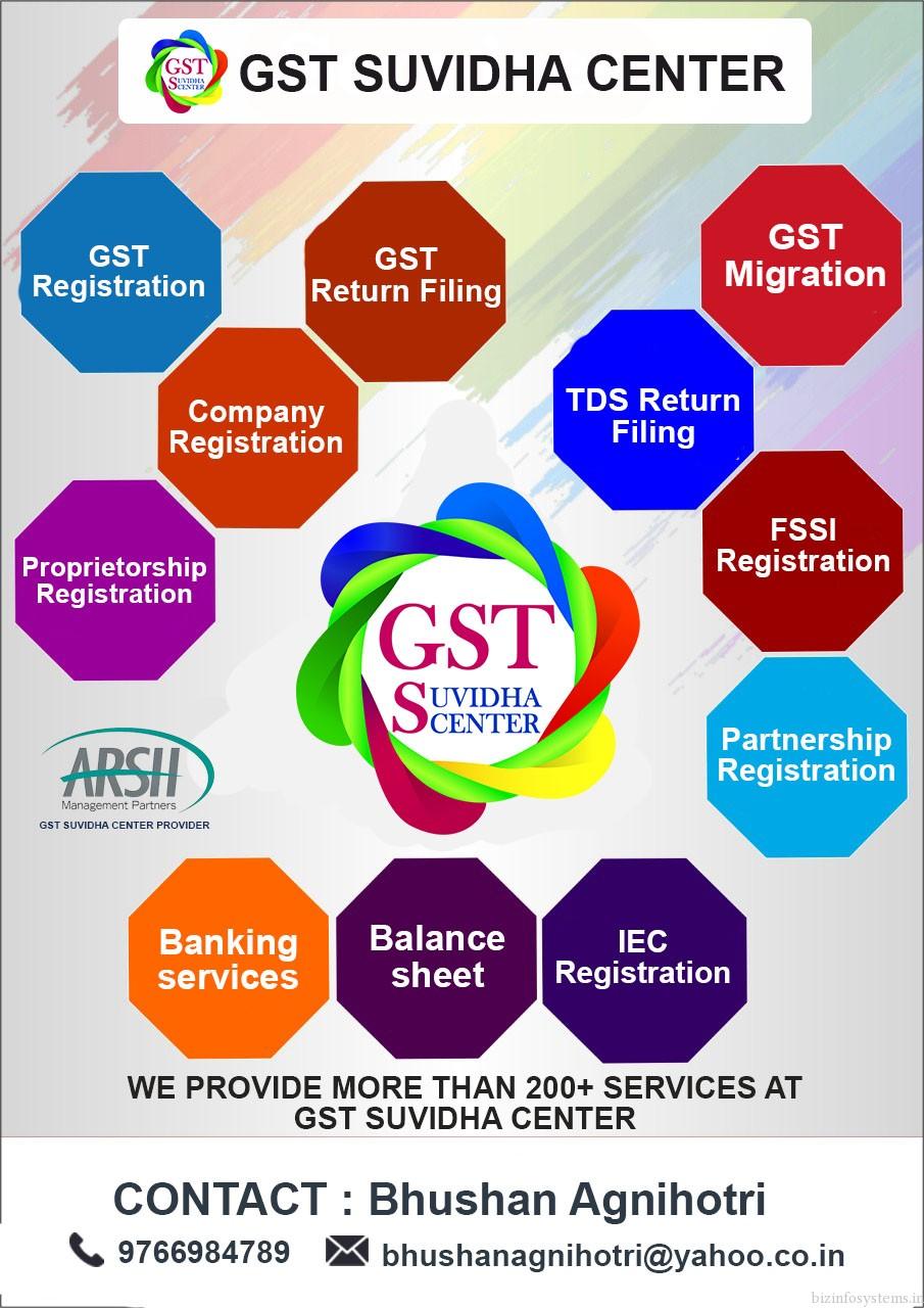 Heramb GST Suvidha center / Image 5