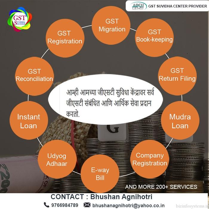 Heramb GST Suvidha center / Image 4