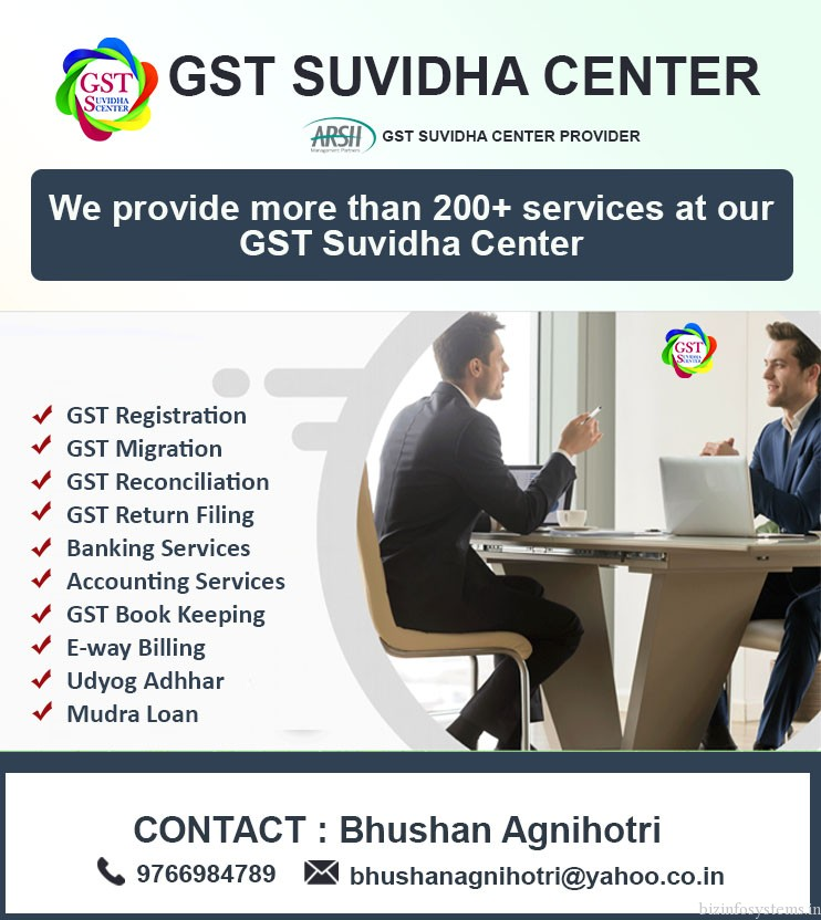 Heramb GST Suvidha center / Image 3