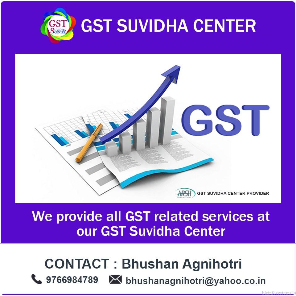 Heramb GST Suvidha center / Image 2