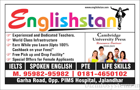 Englishstan / Image 3