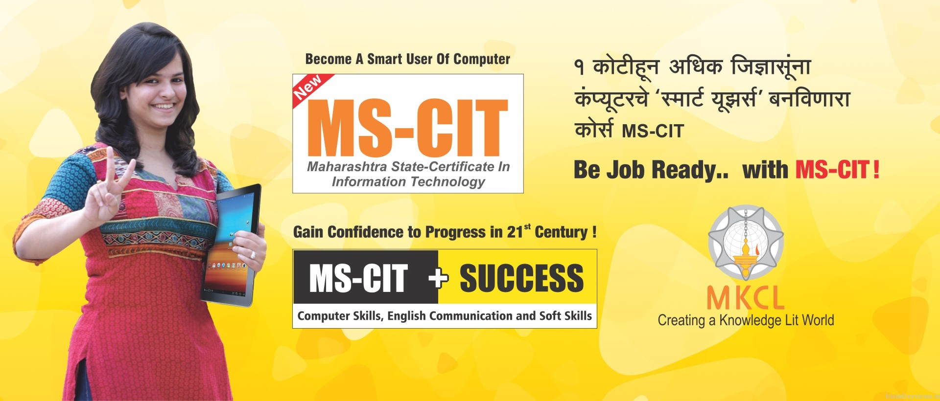 MS-CIT Computer Education / Image 5