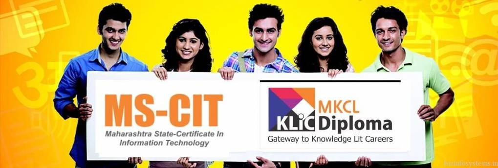 MS-CIT Computer Education / Image 4